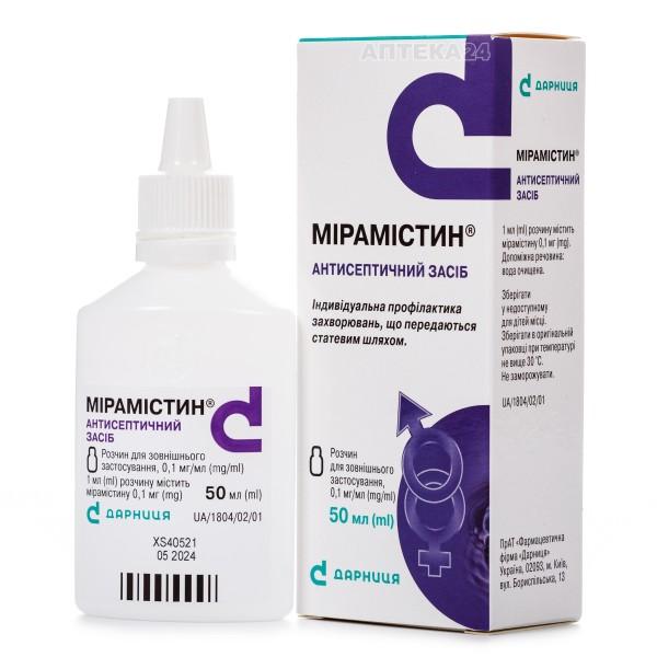 Мирамистин раствор антисептический по 0,1 мг/мл, 50 мл