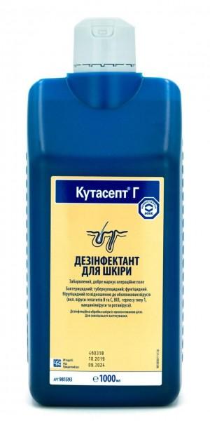 Кутасепт Г средство для дезинфекции кожи, 1 л
