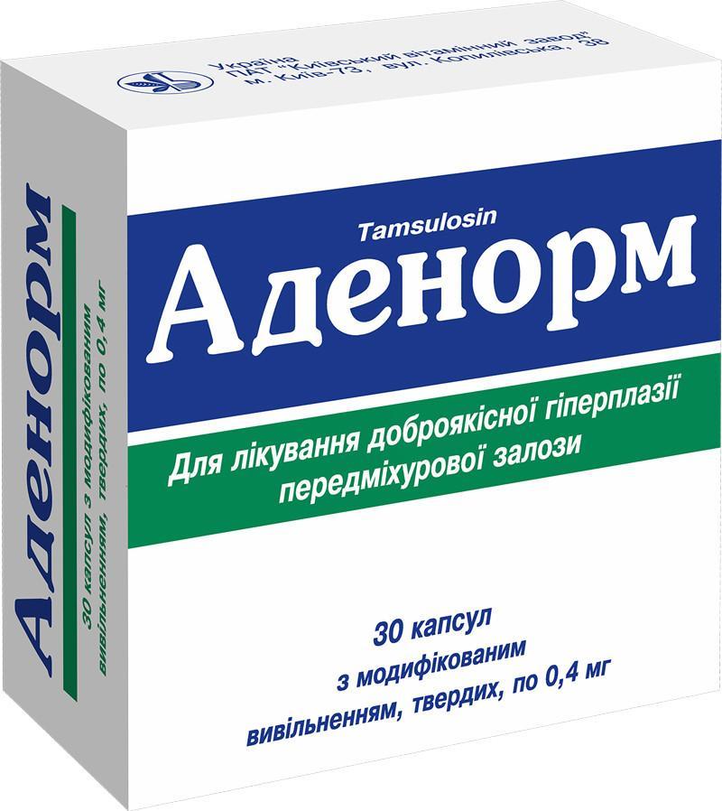 Szövettani prosztatitis