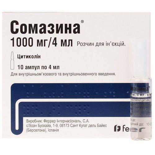 Сомазина 1000 мг 4 мл N10 раствор для инъекций