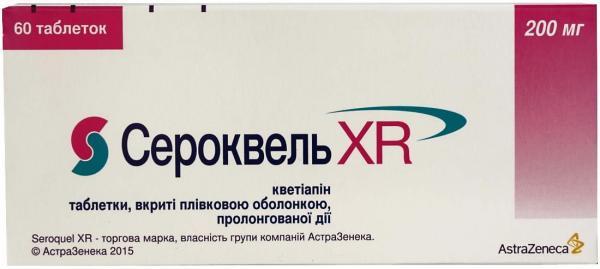 Сероквель XR таблетки 200 мг №60