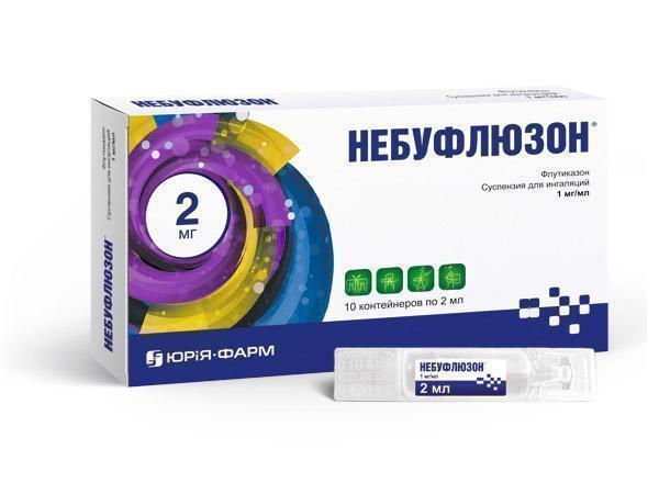 Небуфлюзон суспензия для ингаляций 1.0 мг/мл 2 мл №10