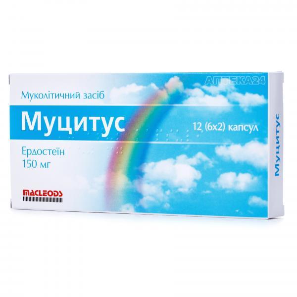 Муцитус капсулы от кашля и простуды 150 мг №12