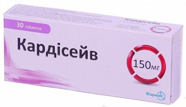 Кардисейв 150 мг №30 таблетки
