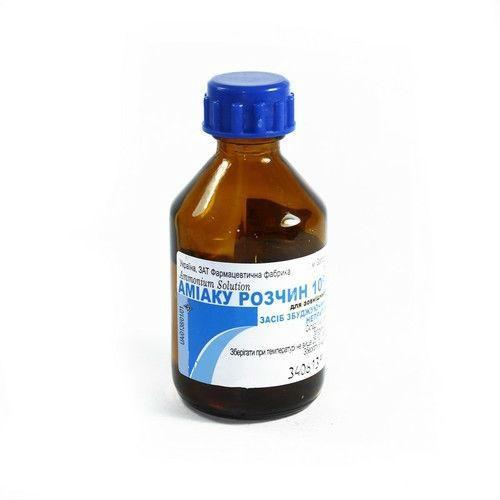 Аммиак раствор 10%, 100 мл - Фармацевтическая Фабрика