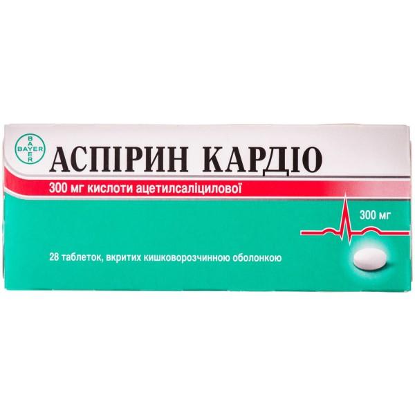 Аспирин Кардио таблетки по 300 мг, 28 шт.