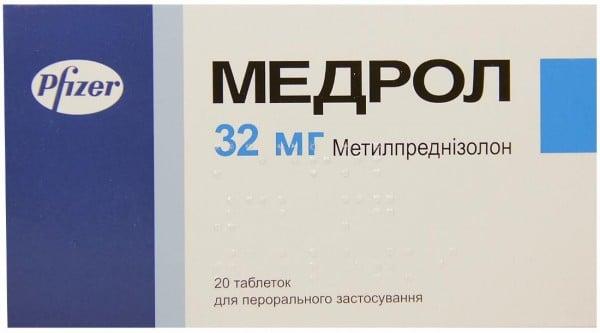Медрол таблетки по 4 мг, 30 шт.