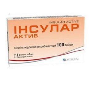 Инсулар Актив 100 МО/мл 5 мл №5 раствор