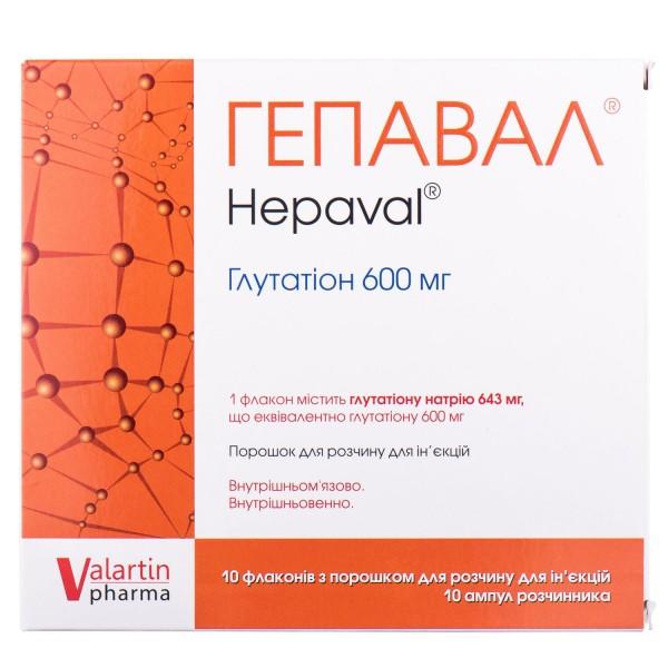 Гепавал порошок для раствора для инъекций по 600 мг во флаконах, 10 шт. + растворитель в ампулах по 4 мл, 10 шт.