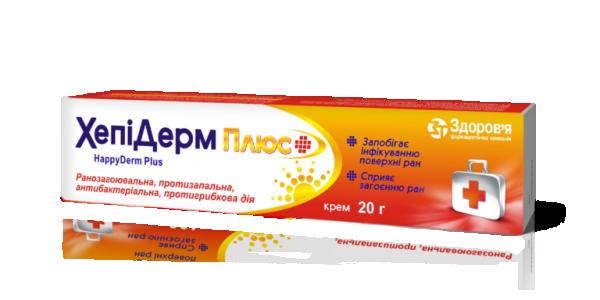 ХепиДерм Плюс крем, 20 г
