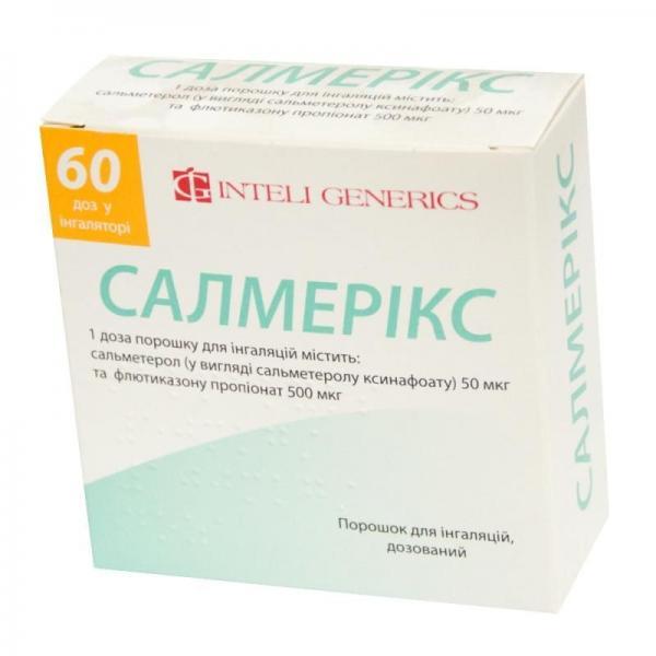 Салмерикс порошок для ингаляций 50 мкг/500 мкг/дозу 60 доз