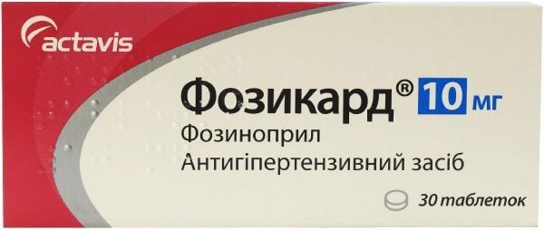 Фозикард 10 мг №30 таблетки
