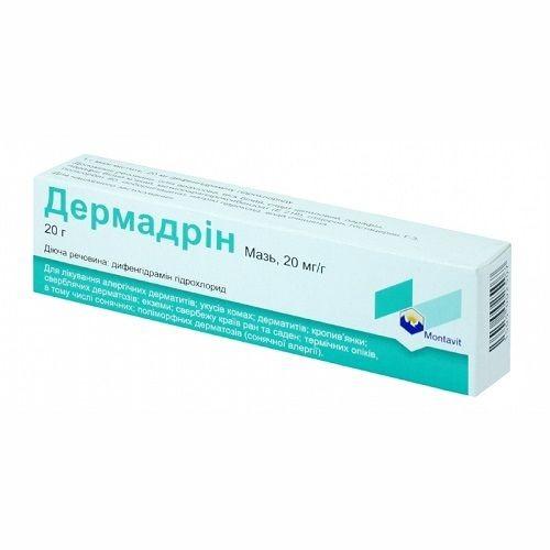Дермадрин мазь 20 мг/г, 20 г