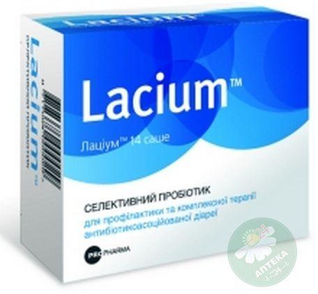 Лациум 1.5 г №14
