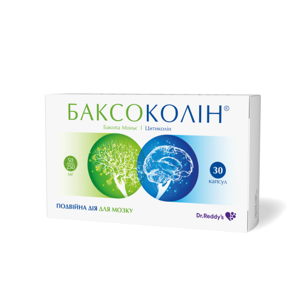 Баксоколин капсулы для улучшения мозгового кровообращения, 30 шт.