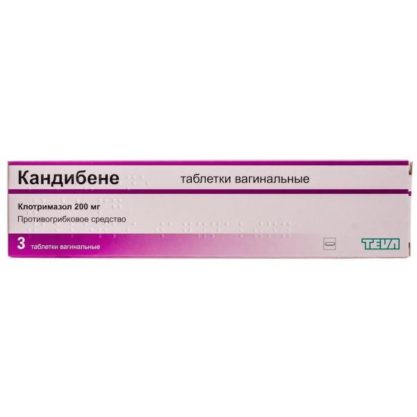 Кандибене таблетки вагинальные по 200 мг, 3 шт.