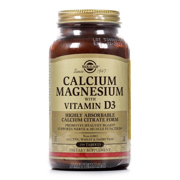 Солгар Кальций-магний с витамином D3 таблетки, 150 шт.