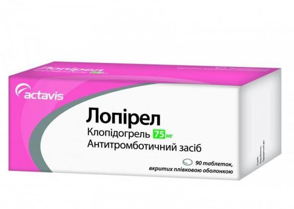 Лопирел 75 мг N90