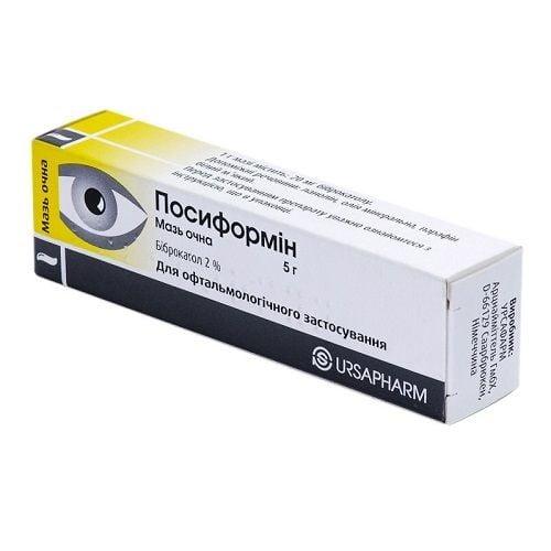 Посиформин мазь глазная 2%, 5 г