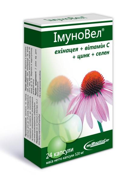 ИммуноВел диетическая добавка для укрепления иммунитета капсулы, 24 шт.