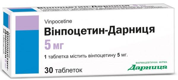 Винпоцетин-Дарница таблетки по 5 мг, 30 шт.