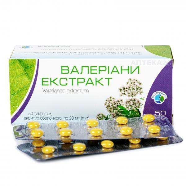 Валерианы Экстракт таблетки по 20 мг, 50 шт.