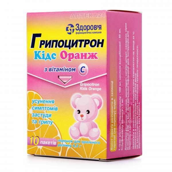 Гриппоцитрон Кидс Оранж порошок 4.0 г №10