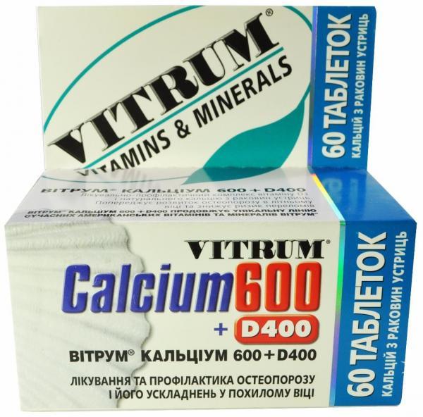 Витрум Кальциум 600 таблетки с витамином D400 N60