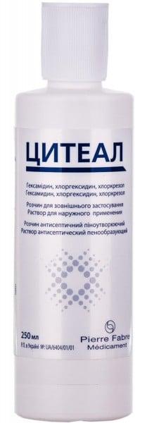 Цитеал раствор антисептический для наружного применения, 250 мл