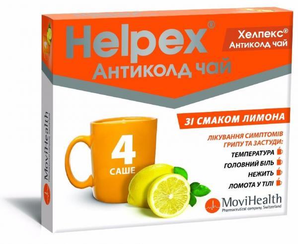 Хелпекс Антиколд чай 4г №4 лимон порошок