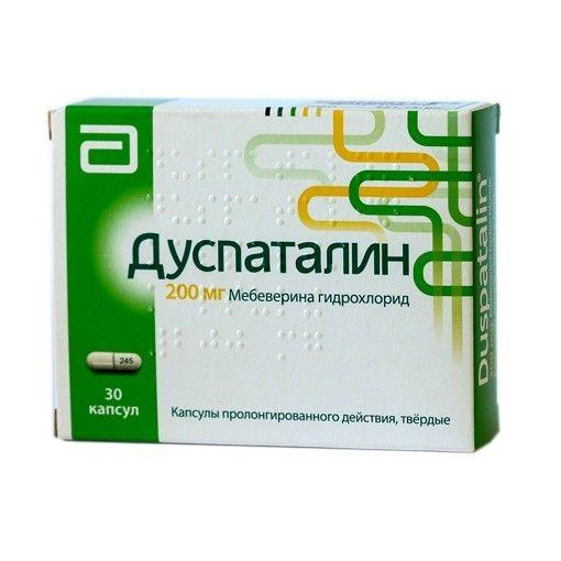 Дуспаталин капсулы по 200 мг, 30 шт.