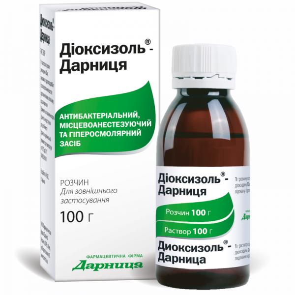Диоксизоль-Дарница раствор для внешнего применения, 100 мл