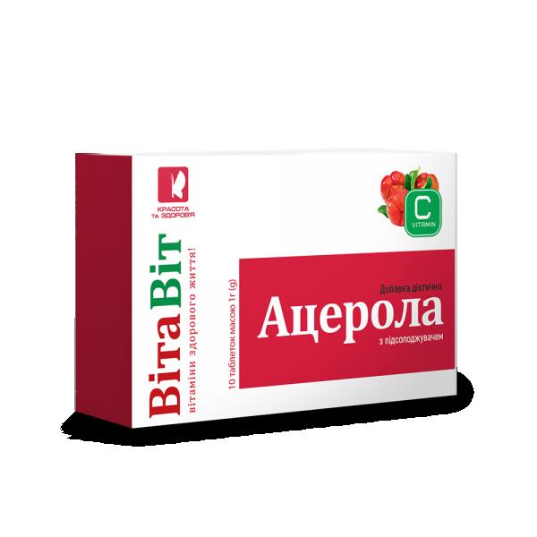 "Ацерола с подсластителем ""Витавит"" таблетки по 1000 мг, 10 шт."