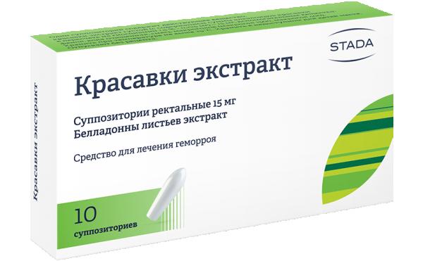 Красавки экстракт суппозитории ректальные, 10 шт.