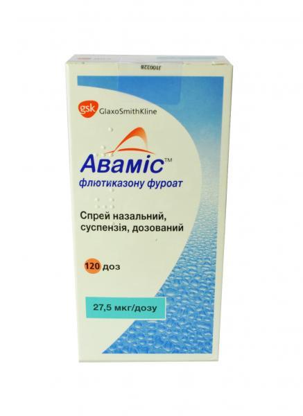 Авамис 27.5 мкг/дозу 120 доз №1 спрей