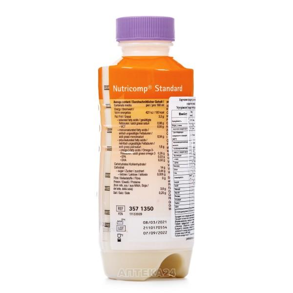 Нутрикомп Стандарт Нейтральный напиток, 500 мл
