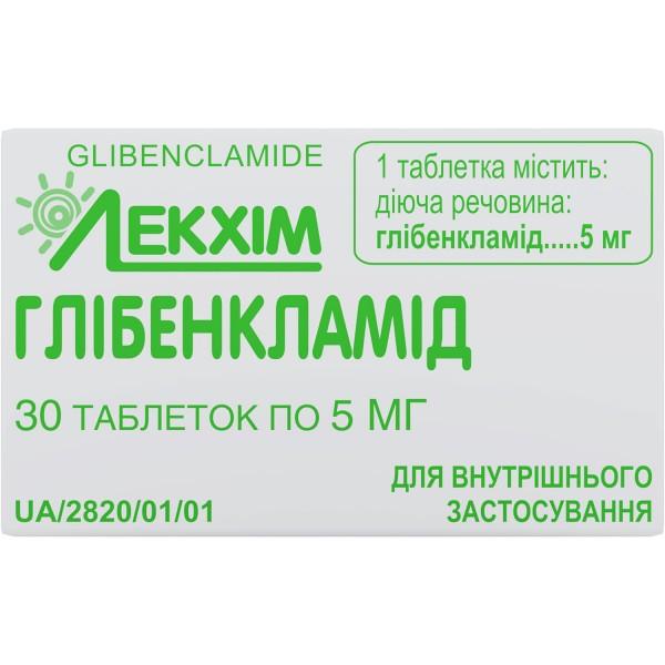 Глибенкламид таблетки по 5 мг, 30 шт.
